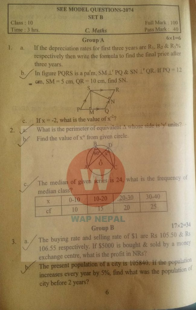see model question 2076