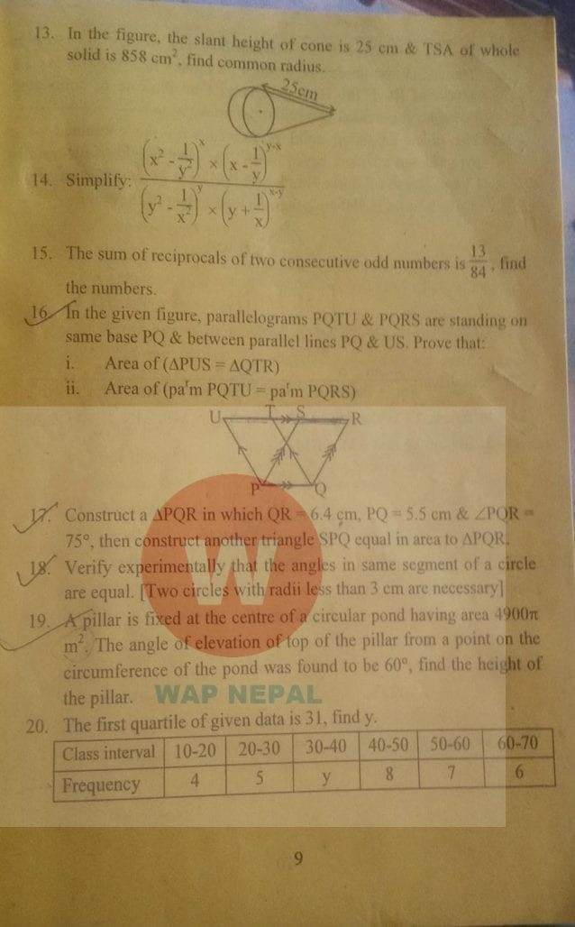 see question paper